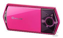 Casio Exilim EX-TR70
