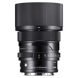 Sigma 65mm F2 DG DN (Contemporary)