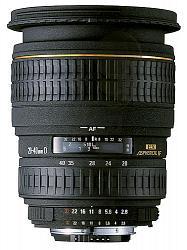 Sigma 20-40mm F2.8 EX DG ASP