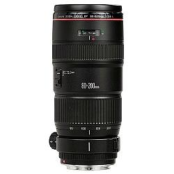 Canon EF 80-200mm f2.8 L