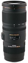 Sigma 50-150mm F2.8 EX DC APO OS HSM